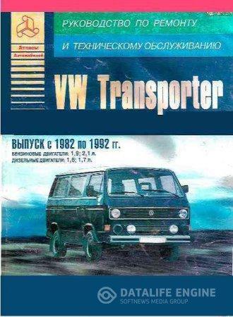 VW Transporter 1982-1992