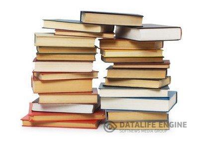 Автомобильные самоучители (60 книг)